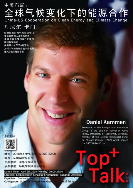 TopTalk+ Poster